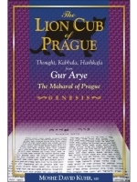 The Lion Cub of Prague: Genesis