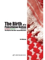 The Birth of a Palestinian Nation
