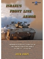 Armor Series Vol 1 Israel's Fron Line Armor