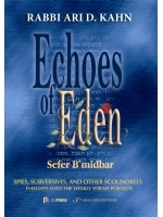 Echoes of Eden Sefer Bamidbar