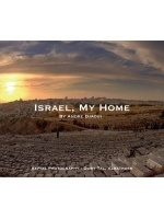 Israel, My Home