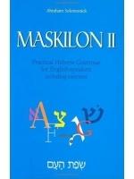 Maskilon Volume 2 (paperback editon)
