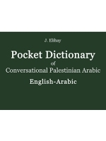 Pocket Dictionary of Conversational Palestinian Arabic