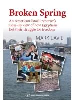 Broken Spring