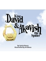 David and Akavish the Spider