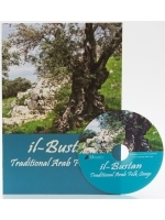 Il- Bustan with MP3 CD
