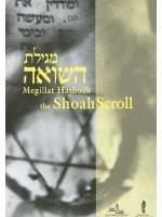Megillat Hashoah