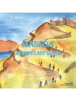 Masada: Judea's Last Stand