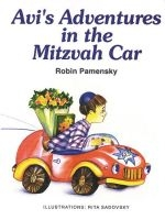 Avi's Adventures in the Mitzvah Car