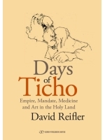 Days of Ticho