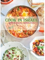 Cook In Israel