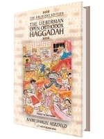 The Open Orthodox Haggadah
