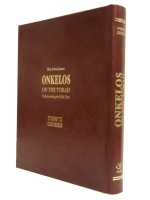 Onkelos On the Torah Exodus