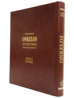 Onkelos On the Torah Genesis