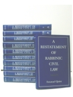 A Restatement of Rabbinic Civil Law 11 Volume Set