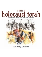 I am a Holocaust Torah