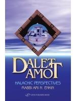 Dalet Amot: Halachic Perspectives