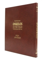 Onkelos On the Torah Leviticus