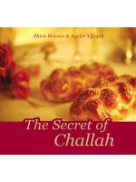 The Secret of Challah (English)