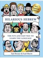 Hilarious Hebrew