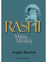 Rashi The Magic and the Mystery