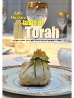 A Taste of Torah