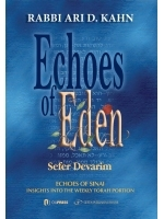 Echoes of Eden Sefer Devarim