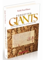 Forgotten Giants