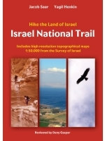 Israel National Trail and the Jerusalem Trail Third Edition (2016)