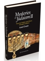 Mysteries of Judaism II