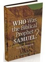 Who was the Biblical Prophet Samuel