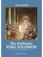 The Authentic King Solomon