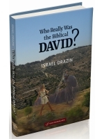 Who Really Was the Biblical David