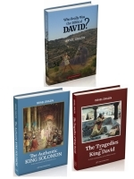 The Israel Drazin Kings of Israel Series