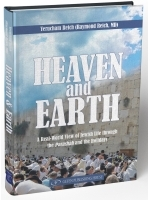 Heaven and Earth (2 volume boxed set)