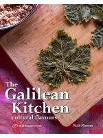 The Galilean Kitchen