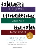 The Jewish Journey Haggadah