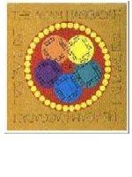 The Agam Haggadah