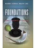 Foundations Basic Concepts in Judaism