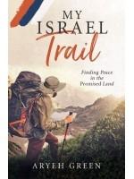 My Israel Trail