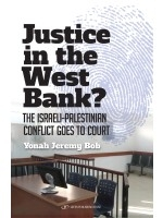 Justice in the West Bank?