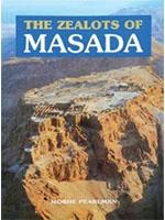 The Zealots of Masada