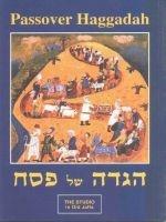 The Meron Haggadah