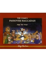 The Comics Passover Haggada