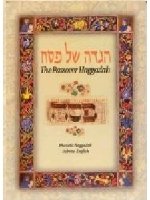Palphot Phonetic Haggadah