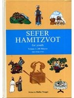 Sefer Hamitzvot for Youth