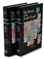 The History of the Jewish People