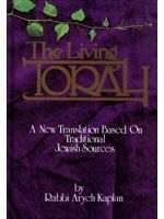 The Living Torah - English