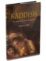 Minhagei Kaddish