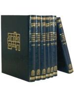 Torat Chayim 7 volumes (Hebrew)